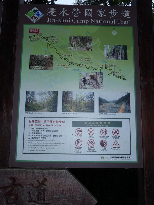 TAIWAN  5 days Around Taiwan Fevrier 2009 - autourdetaiwan%2B199.jpg