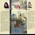"""বইমেলায় সংগীত পরিচালক ফরিদ আহমেদ ও ফরিদা ফারহানার বই """"অ্যালকেমি"""""""