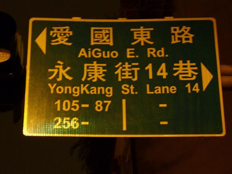 TAIWAN Taoyan county, Jiashi, Daxi, puis retour Taipei - P1260655.JPG