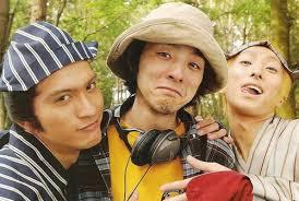 電影:《深夜裡的彌次先生與喜多先生》長瀨智也主演