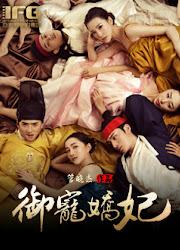 Yu Chong Jiao Fei China Movie