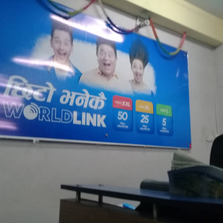 Worldlink Communication Kalimati Branch - Internet Service Provider