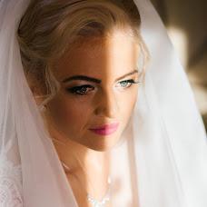 Wedding photographer Vasi Pilca (vasipilca). Photo of 08.01.2018