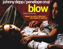 مشاهدة فيلم Blow