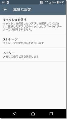 Screenshot_20161103-095538