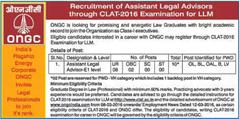 ONGC Recruitment through CLAT 2016