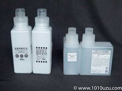 Seriaの洗濯洗剤詰め替え用ボトル 角型と無印良品の入浴剤・バスソルト用詰替容器
