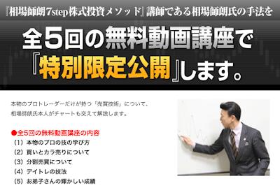 スクリーンショット 2015-12-23 2.01.53.png