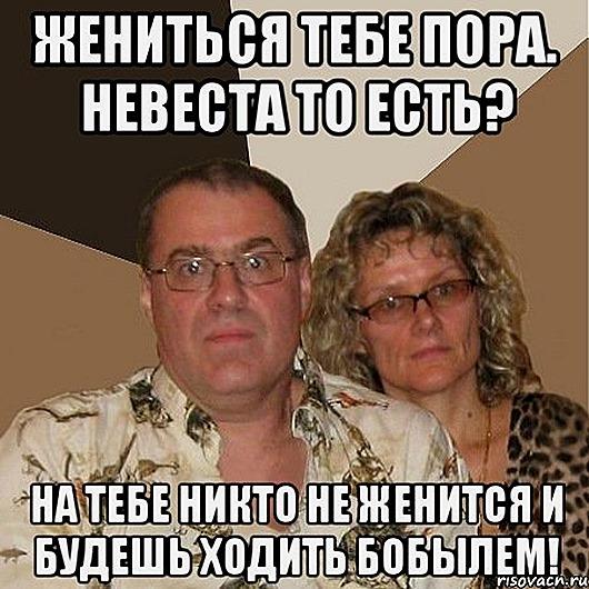 zlye-roditeli_40704067_orig_