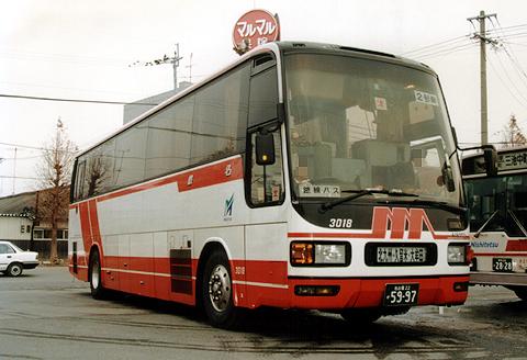 名古屋鉄道「げんかい号」 3018