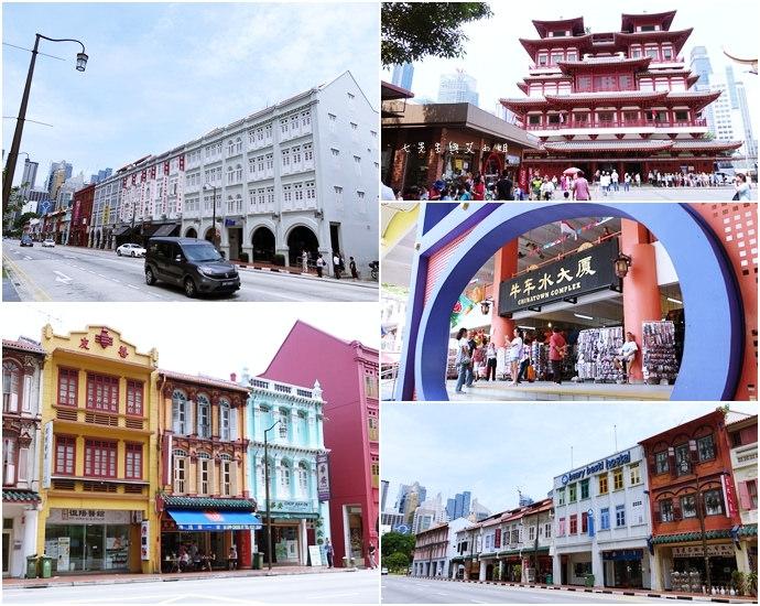 17 新加坡四天三夜自由行 美食美景購物