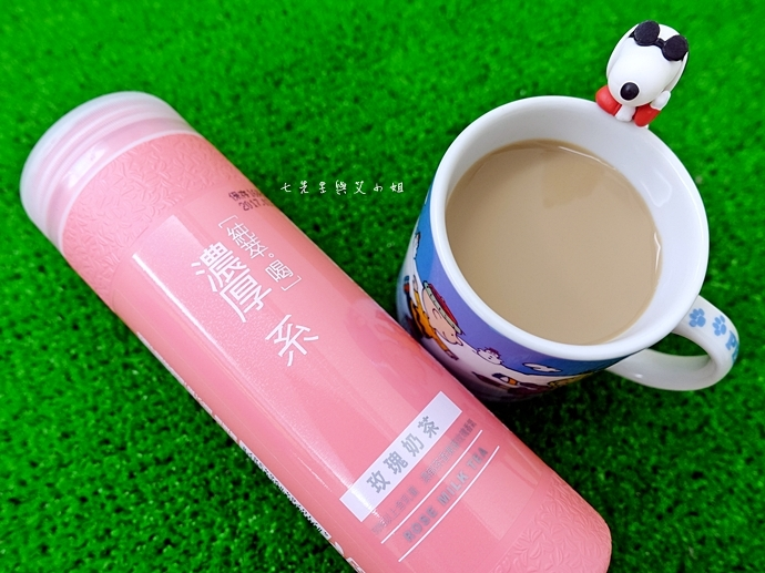 5 純萃。喝 玫瑰奶茶、玫瑰蜜香奶茶
