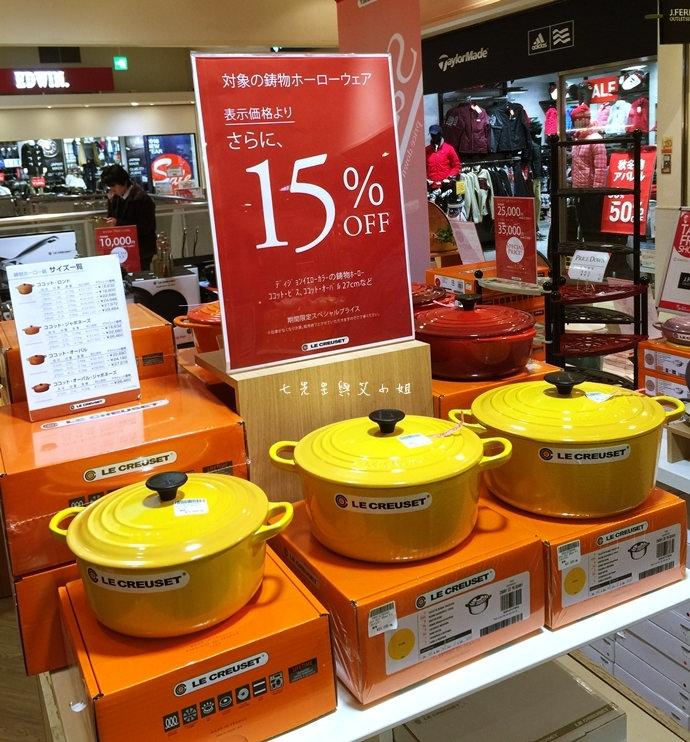 33 【東京Outlet購物趣】海濱幕張三井Outlet - LE CREUSET 鑄鐵鍋買到翻!提到手抽筋也甘願!