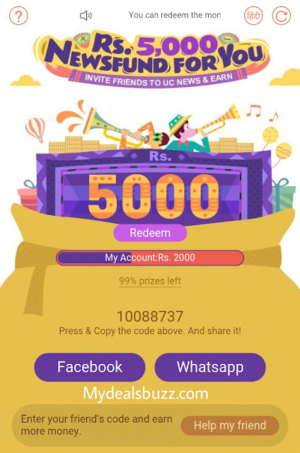 Earn cash by uc news app unlimited