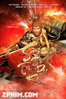 Sài Gòn Tây Du Ký -  (2014) Poster