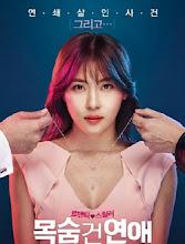 Life Risking Romance China / Korea Movie