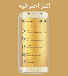 الوات ساب الذهبي بلس الجديد 2018 - náhled