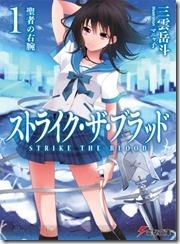 strike-the-blood-ln-1