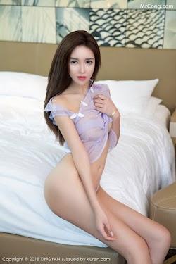 Zhao Xin Yue 赵馨悦