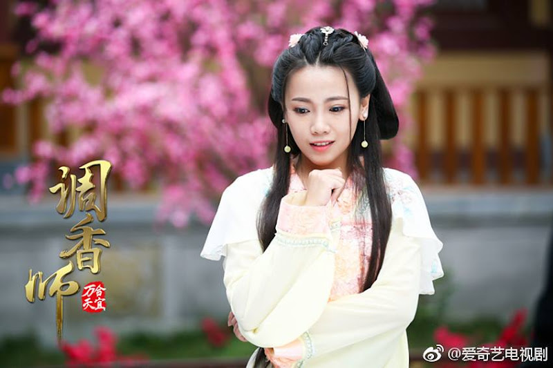 The Flavorist China Web Drama