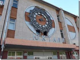 horloge gare iouktali (heure de Moscou)
