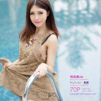 [XiuRen] 2014.06.29 No.166 绮里嘉ula [70P] cover.jpg