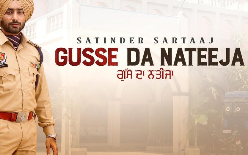 Gusse Da Nateeja Lyrics - Satinder Sartaj