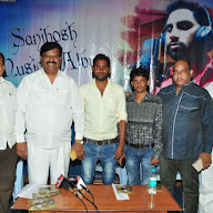 Sanjosh Audio Launch Pics