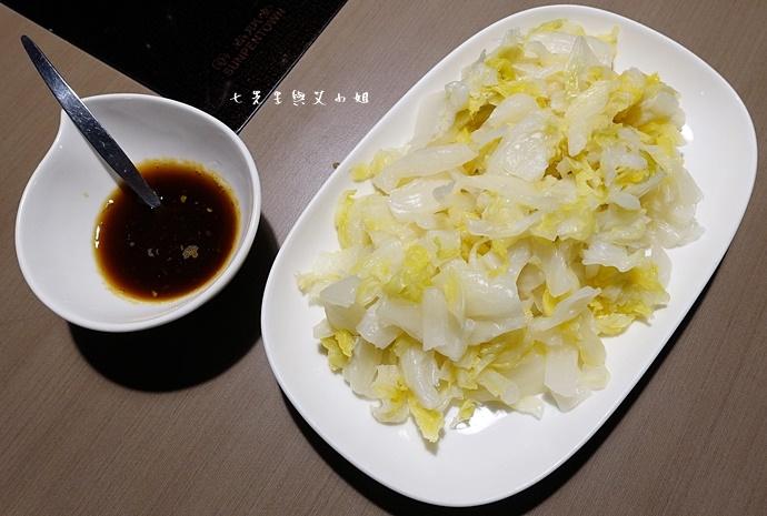 33 麻妃頂級麻辣鴛鴦鍋