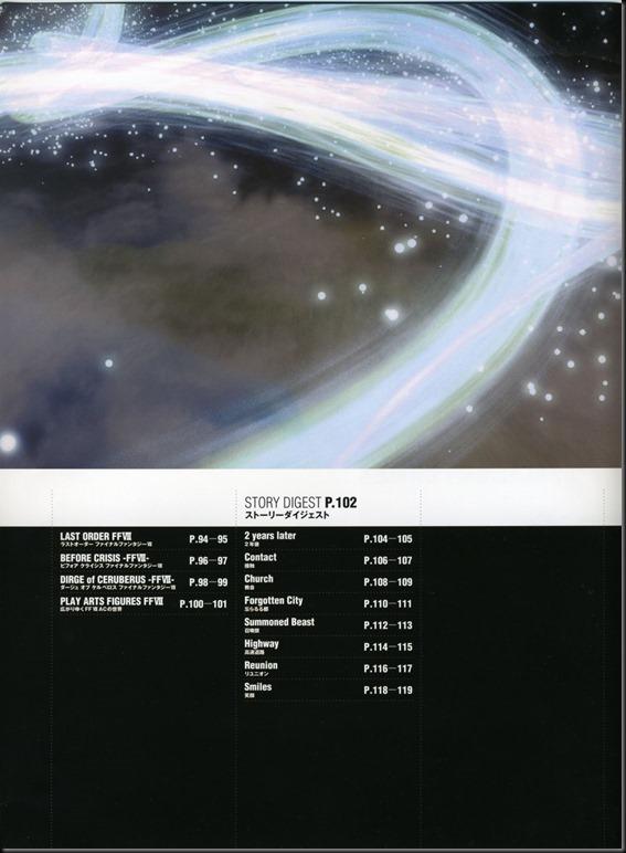 Final Fantasy VII Advent Children -Reunion Files-_854343-0005