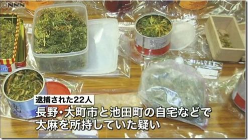 長野大麻22人逮捕n01-2