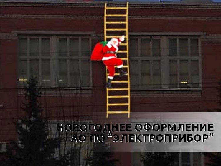outdoor_elektropribor (1).jpg