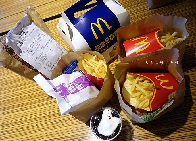 11 麥當勞歡樂送APP