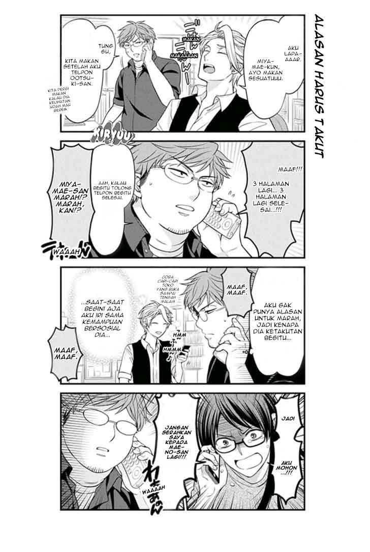 Gekkan Shoujo Nozaki-kun Chapter 69