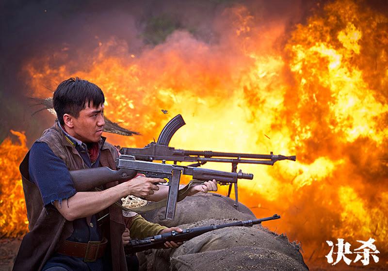 The Final Kill  China Drama