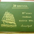 Albom 1988 10-2