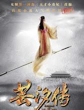 Legend of Yun Xi China Drama