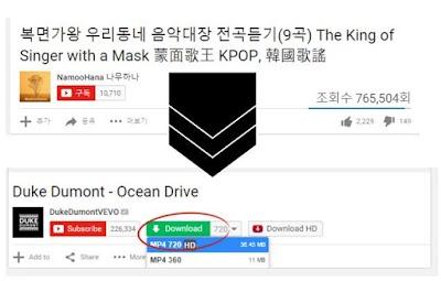 youtube video download 0008.JPG