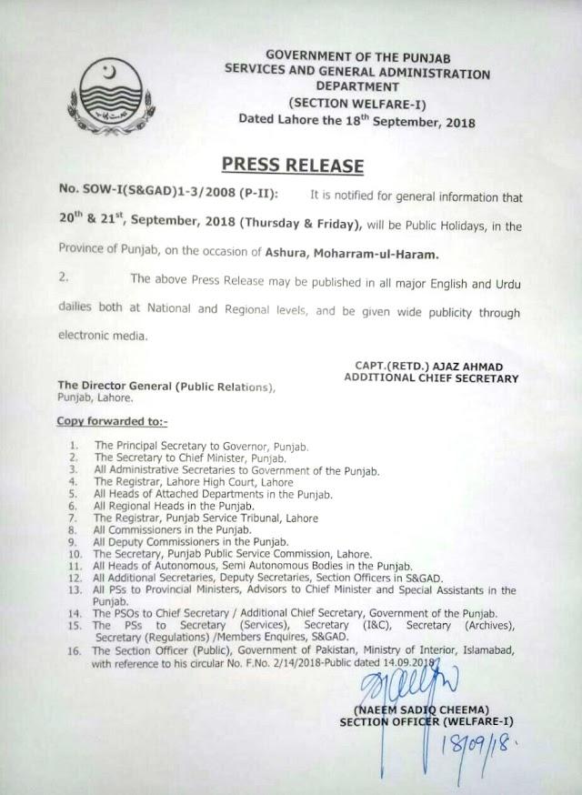 NOTIFICATION REGARDING PUBLIC HOLIDAYS BY PUNJAB GOVERNMENT