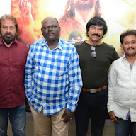 Tholi Kiranam Movie Pressmeet