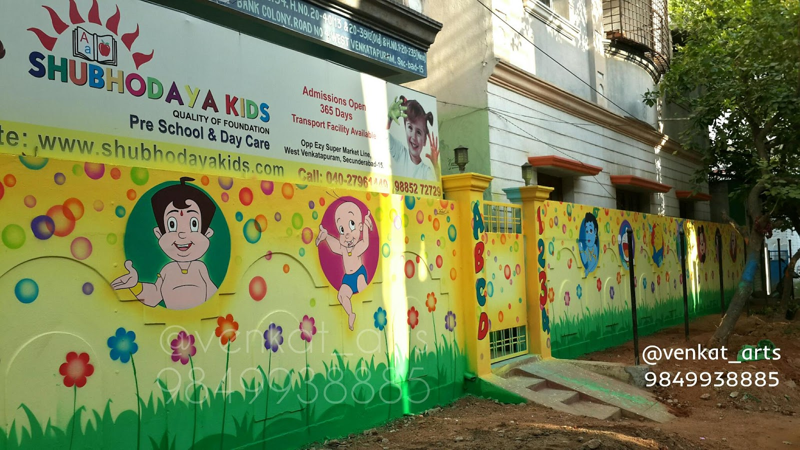 Play School Wall Painting & Gadapa Muggu Designs by Venkat Arts ...