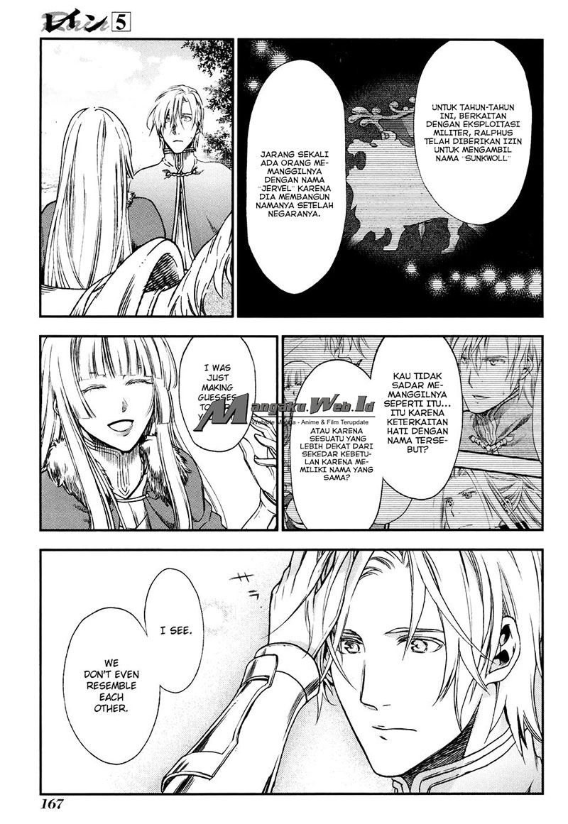 Rain: Chapter 28 - Page 25