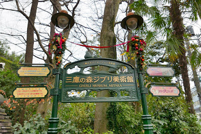 Ghibli Museum, Mitaka - the information brochure mentions 'Those who can lose their way and fully enjoy this space are welcomed at the Museum.'