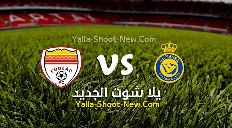 مباراة النصر وفولاد خوزستان