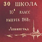 Albom 1968-4