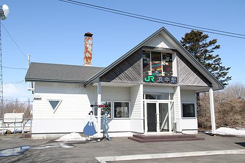 JR北海道 花咲線 浜中駅