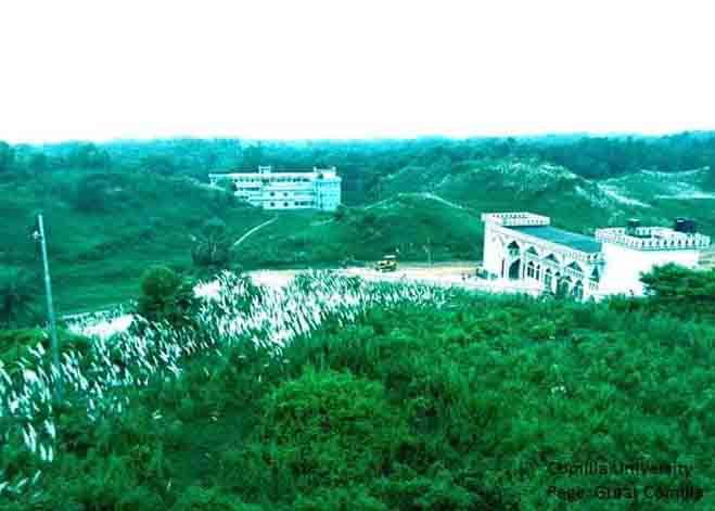 comilla university mountain