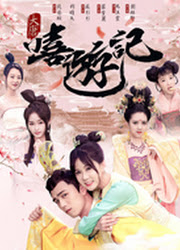 A Journey To Tang China Movie