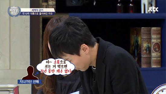 Luna Jung-hee gimnamgil