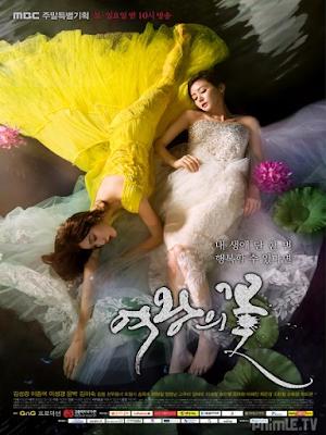 Phim Hoa Vương - Flower Of The Queen (2015)